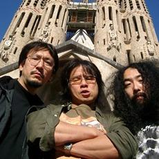 Acid Mothers Temple SWR & Kazutoki Umezu & Seiichi Yamamoto Music Discography