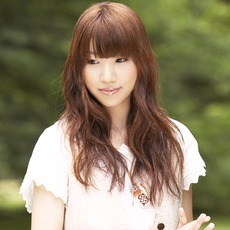 Aika Yoshioka (吉岡亜衣加) Music Discography