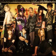 Wagakki Band (和楽器バンド) Discography