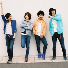 Czecho No Republic Music Discography