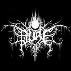 Pure (2) Discography