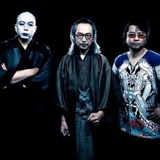 Ningen Isu (人間椅子) Music Discography